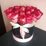 """25 Роз в коробке  """"Мое солнце"""""""