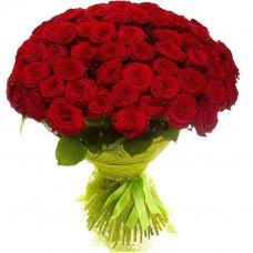 """101 Роза """"От чистого сердца!"""""""
