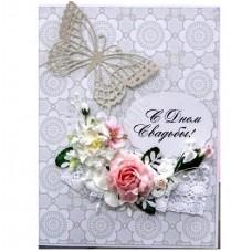 Открытка ручной работы С Днем Свадьбы