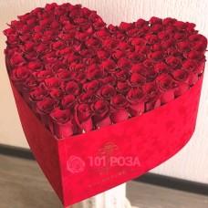 """Сердце из Роз """"Сказочная мечта"""""""