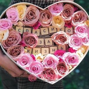 """Сердце из Роз и конфет """"Сюрприз"""""""