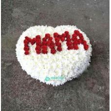 """Сердце из Хризантем """"Мама"""""""